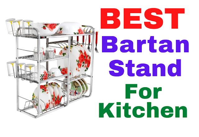 BARTAN STAND FOR KITCHEN