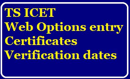 TS ICET Web Options Entry Certificates verification dates ~ IIIT