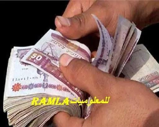 تخفيض فؤائد شهادات الاستثمار
