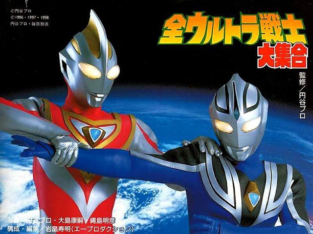 Download Ultraman Gaia Episode Download