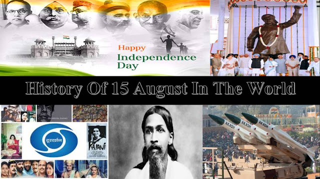 History Of 15 August | On This Day In World