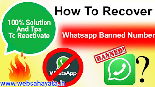 How To Activate Banned WhatsApp Number 100% Solution  New Trick