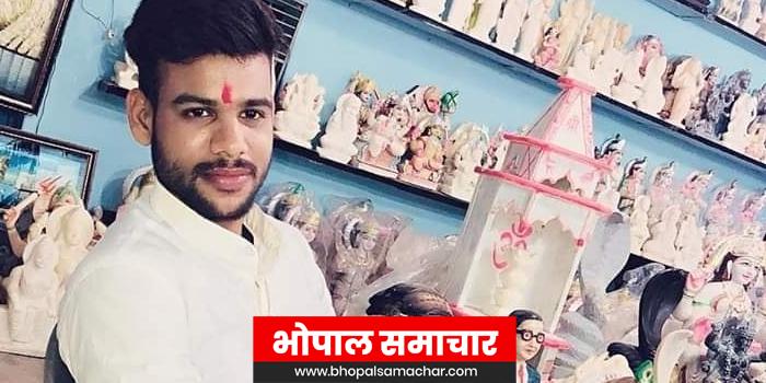 भाजयुमो नेता की हत्या BHOPAL SAMACHAR के लिए इमेज परिणाम