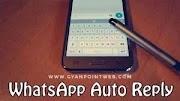 WhatsApp Auto reply trick WhatsApp Latest trick 2018 by GYANPOINTWEB