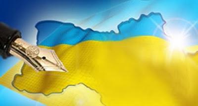 Минобразования собирается изменить украинскую грамматику