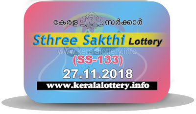 "KeralaLottery.info, ""kerala lottery result 27.11.2018 sthree sakthi ss 133"" 27th november 2018 result, kerala lottery, kl result,  yesterday lottery results, lotteries results, keralalotteries, kerala lottery, keralalotteryresult, kerala lottery result, kerala lottery result live, kerala lottery today, kerala lottery result today, kerala lottery results today, today kerala lottery result, 27 11 2018, 27.11.2018, kerala lottery result 27-11-2018, sthree sakthi lottery results, kerala lottery result today sthree sakthi, sthree sakthi lottery result, kerala lottery result sthree sakthi today, kerala lottery sthree sakthi today result, sthree sakthi kerala lottery result, sthree sakthi lottery ss 133 results 27-11-2018, sthree sakthi lottery ss 133, live sthree sakthi lottery ss-133, sthree sakthi lottery, 27/11/2018 kerala lottery today result sthree sakthi, 27/11/2018 sthree sakthi lottery ss-133, today sthree sakthi lottery result, sthree sakthi lottery today result, sthree sakthi lottery results today, today kerala lottery result sthree sakthi, kerala lottery results today sthree sakthi, sthree sakthi lottery today, today lottery result sthree sakthi, sthree sakthi lottery result today, kerala lottery result live, kerala lottery bumper result, kerala lottery result yesterday, kerala lottery result today, kerala online lottery results, kerala lottery draw, kerala lottery results, kerala state lottery today, kerala lottare, kerala lottery result, lottery today, kerala lottery today draw result"