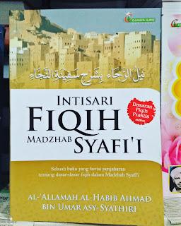 Buku Intisari Fiqih Madzhab Syafi'i Toko Buku Aswaja Surabaya
