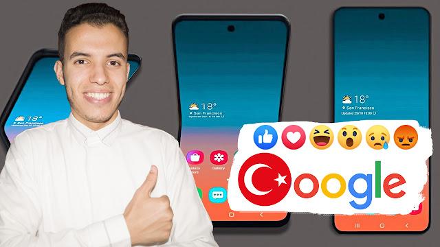 نهاية قنوات Reaction ~ الجلاكسي فولد 2 ~ أزمة تركيا مع خدمات جوجل