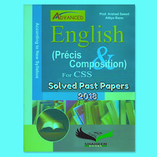 Preparations MCQs Book, Free download NTS Test Paper, NTS Test sample papers, Pak Army Pak Navy PAF Intelligence Test Preparation, Advance IQ Test for NTS , IQ Test.