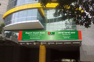 Exim Bank Extended Soft Loan Support to the Guinea