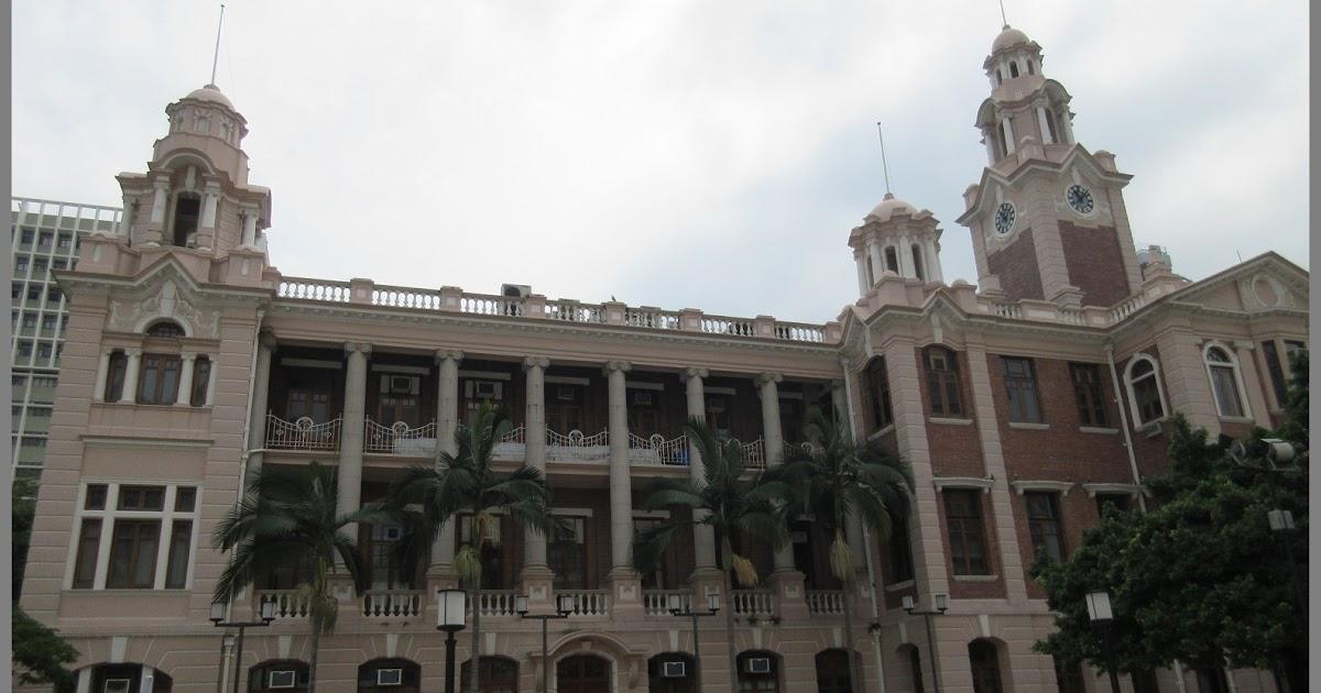 .. 夢飛翔: 香港大學本部大樓