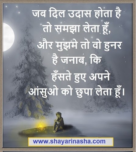 Love/ Sad Whatsapp DP in Hindi with Images:-