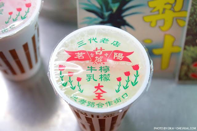 MG 9983 - 茗陽甘蔗牛奶大王,忠孝夜市老字號甘蔗汁攤位,凌晨2點也能清涼消暑一下!