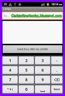 aplikasi sms geratis.png