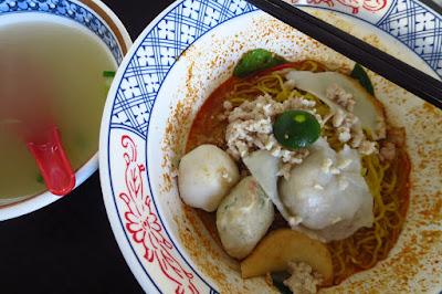 Pin Sheng Teochew Bak Chor Mee, tomyam bak chor mee