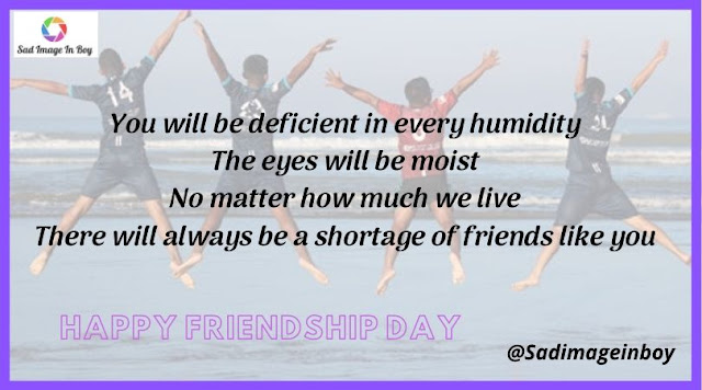 Friendship images | friendship day images hd, friendship images with quotes in tamil, sad friendship images