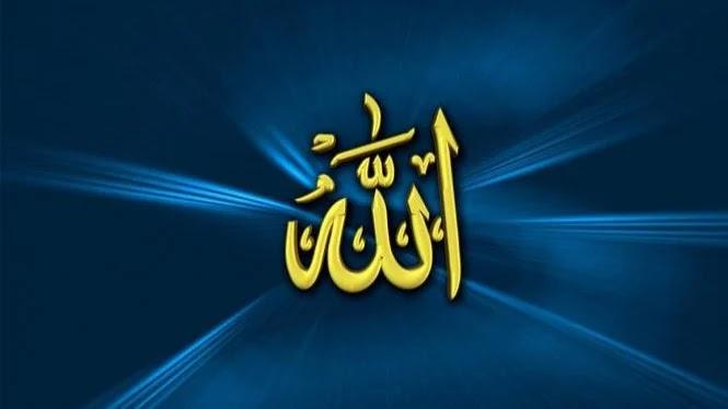 Kelas XII Bab 8: Iman Kepada Qadha dan Qadar