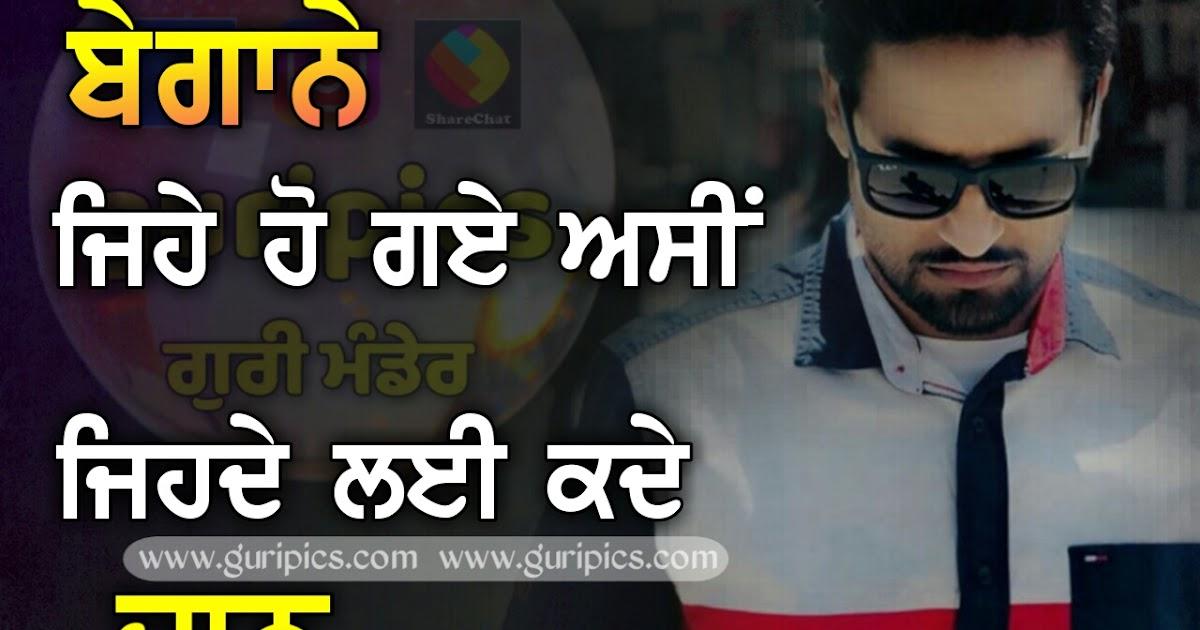 Punjabi Hindi Love Sad Desi Status For Whatsapp Facebook ...