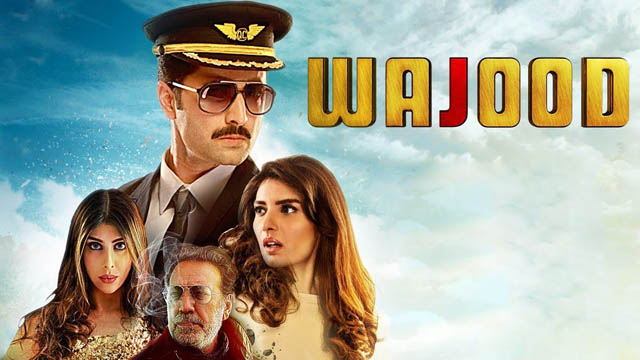 Wajood (2018) Pakistani Movie 720p BluRay Download