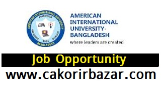 Job Opportunity in American International University - Bangladesh [AIUB] - job in bangladesh 2020