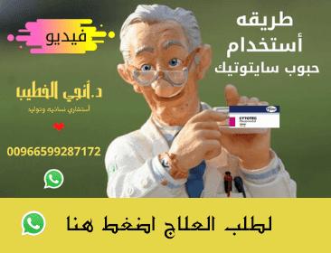 حمل غير مرغوب فيه عند البنت العذراء