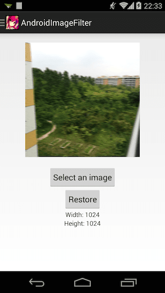 Android Image Filter
