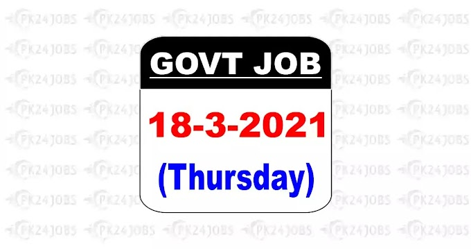 Latest Jobs in Pakistan Frontier Corps Balochistan Jobs 2021   Apply Online