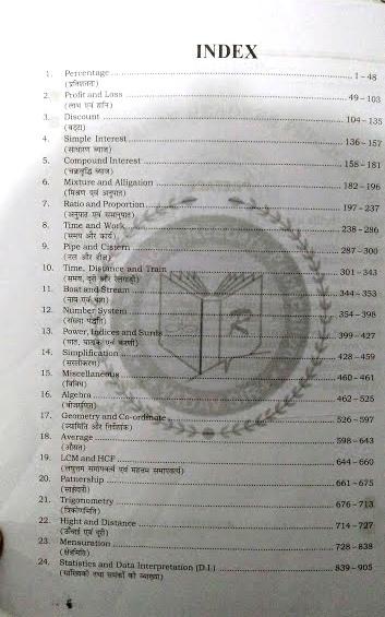 Rakesh yadav 7300 book Index, review, ssc cgl, best book, math