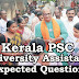 Kerala PSC : Expected Question for University Assistant Exam - 37
