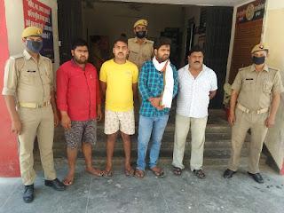 जौनपुर : लाकडाउन का उल्लंघन करने के आरोप में 4 गिरफ्तार