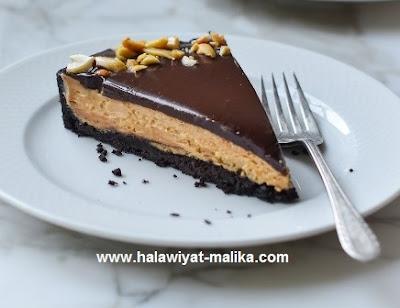 تارت الشوكولاته وزبدة الفول السوداني