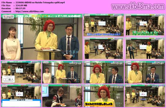 AKB48のナイショ哲学 ep08