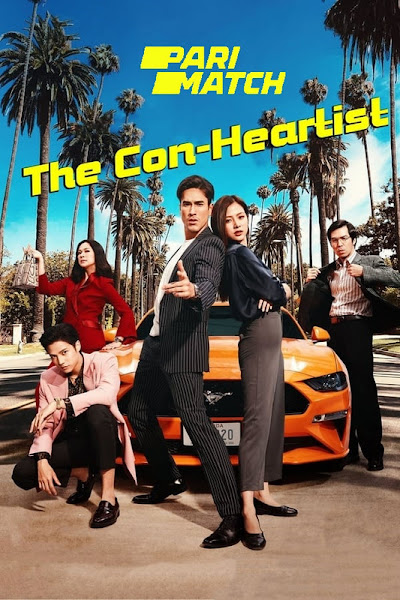 The Con-Heartist 2020 Dual Audio 720p HDRip [Hindi – English] Download