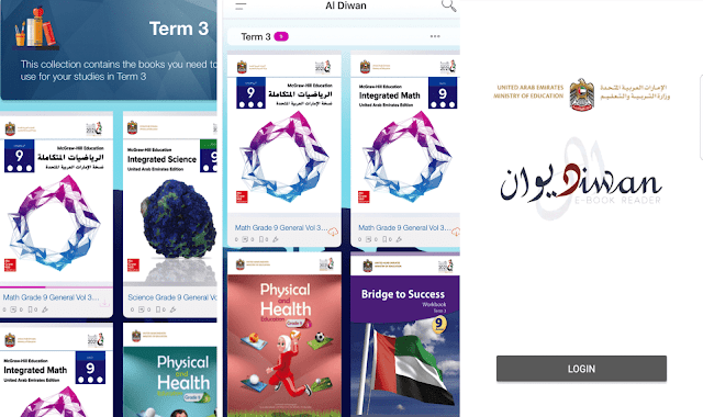 Download the Diwan app for students and books for free in the UAE