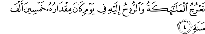 Surat Al-Ma'arij ayat 4