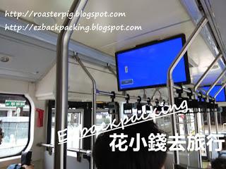 港珠澳大橋巴士免費接駁巴士