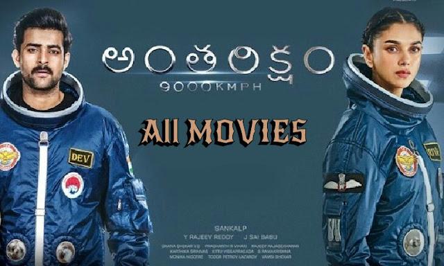 Antariksham 9000 KMPH Movie pic