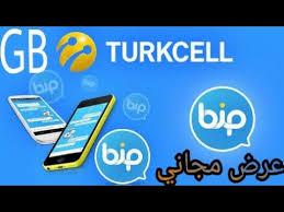عروض الرسمية,عروض أنترنيت,أقوى عرض من شركة تركسل,انترنت مجاني تركسل,عرض 1GB عل خطوط تركسل تركية,تركسل تركيا,عرض 3GB
