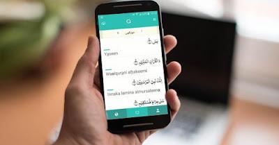 Software Al-Qur'an dalam Perangkat Elektronik