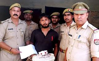पुलिस ने गांजा के साथ युवक को किया गिरफ्तार | #NayaSaberaNetwork