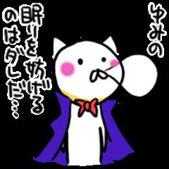 Yumi's Halloween name sticker