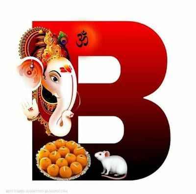 Ganesha-alphabet-B-images-download