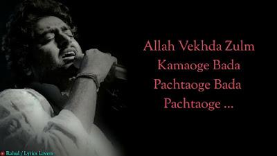 Arijit Singh – Pachtaoge Lyrics (Hindi)
