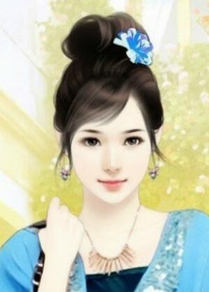 Vợ Yêu Xinh Đẹp Của Tổng Giám Đốc Tàn Ác
