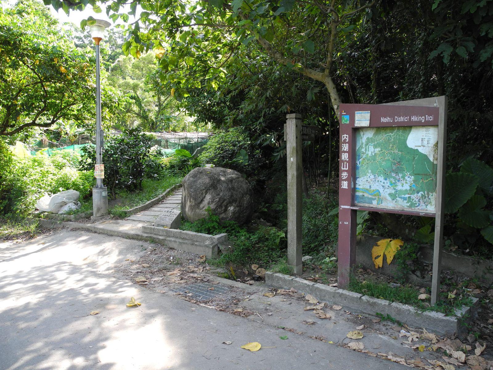 Taipei Hiker: 2012年9月7日 內湖白鷺鷥山-康樂山-明舉山 臺北親山步道を歩く