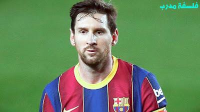 اخبار برشلونة اليوم   أخبار نادي برشلونة اليوم الاثنين