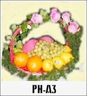 Bunga Parcel Buah RS Harapan Kita 24 Jam