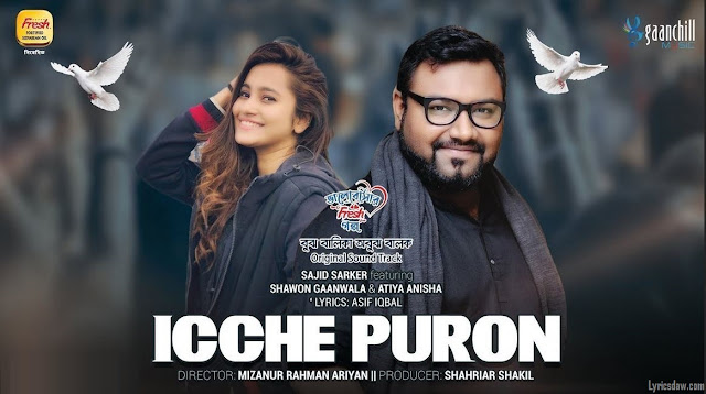 Icche Puron Lyrics