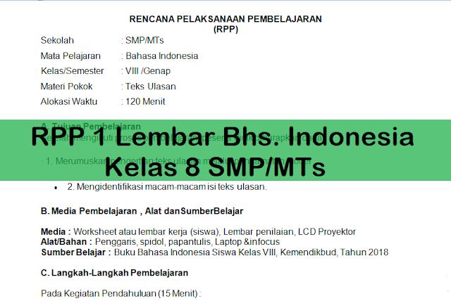 RPP 1 Lembar Bhs. Indonesia Kelas 8 SMP/MTs