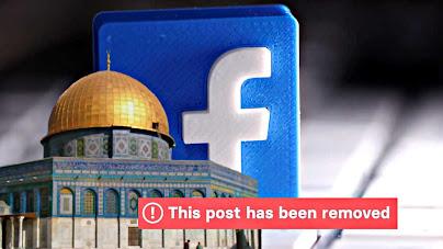 الفيسبوك إزالة منشورات عن المسجد الأقصى كان نتيجة خطأ في النظام